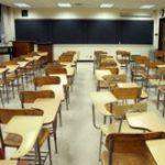 【プレスリリース】学校経営の革新支援事業について