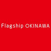 沖縄のものづくりについて考えてみました